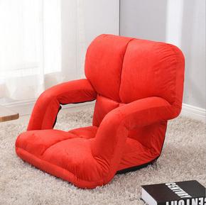 单人扶手懒人沙发榻榻米坐垫靠背一体阳台宿舍床上地板飘窗折叠椅