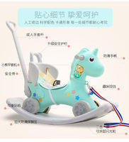 Trojan shake horse multi-function children rocking horse plastic thick large dual-use guardrail baby rocking chair baby toy