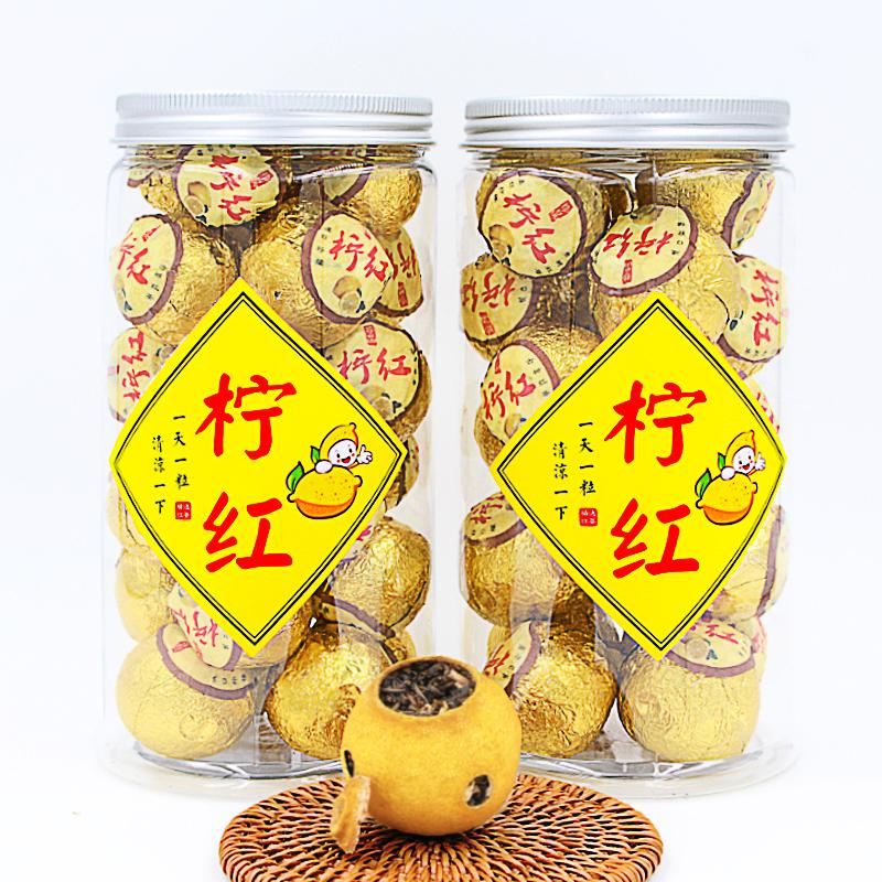 柠檬红茶 小柠红 黄金柠红 鲜果茶 特级古树云南滇红茶  500g罐装
