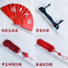 Thick bamboo bones Tai Chi fan Kung Fu fan Loud fan Tai Chi fan