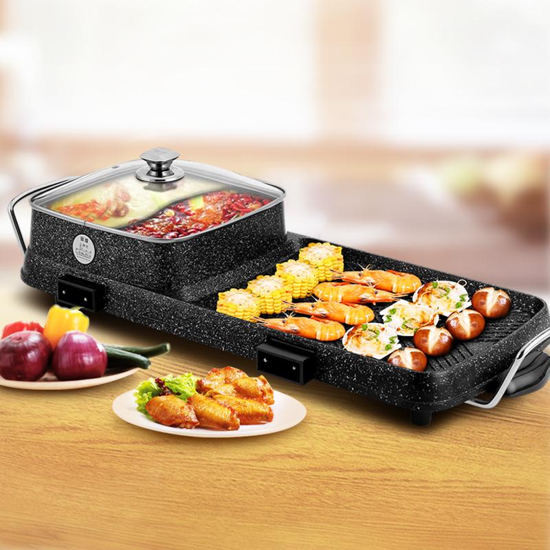 天天特价麦饭石韩式家用电烧烤炉多功能涮烤火锅一体锅不粘烤肉机