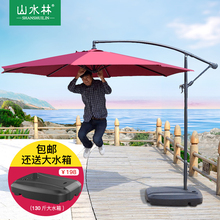 户外 遮阳伞庭院伞室外香蕉伞折叠罗马沙滩伞保安岗亭太阳伞摆摊伞