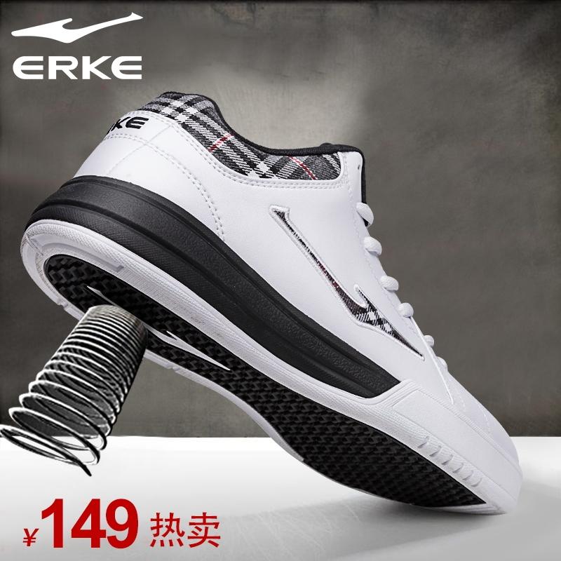 鸿星尔克篮球鞋男夏季新款运动鞋低帮耐磨学生鞋实战训练球鞋男鞋