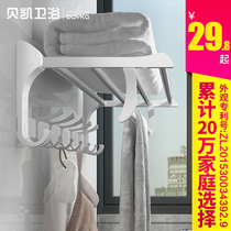 Bathroom pendant space aluminum hanging towel rack rod bath towel rack bathroom hanger toilet non-punching rack wall hanging