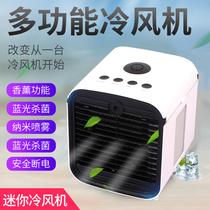 冷暖工业冷风机冷气风扇水空调家用两用移动新款单冷型静音散热器