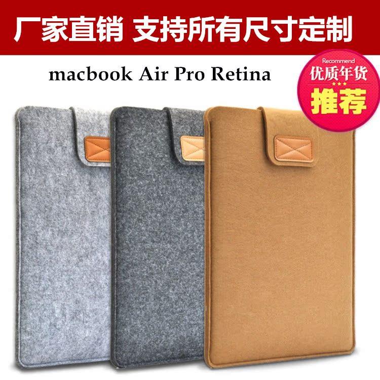 笔记本内胆包 苹果戴尔联想超极本毛毡电脑包11/13.3/14寸/15.6寸