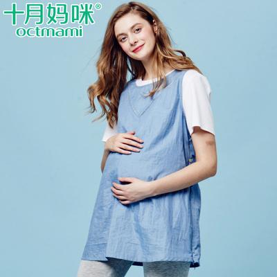 十月妈咪孕妇装新款防电磁波辐射服孕妇防电磁波衣服金属丝四季