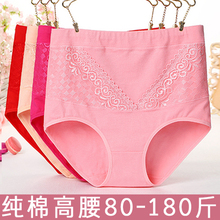 Large underwear woman fat MM200 kg pure cotton high waist mother middle-aged ladies to increase the weight of mid-waist triangle trousers