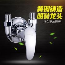 淋浴屏卫生间挂墙式沐浴花洒套装家用卫浴恒温全铜淋雨喷头淋浴器