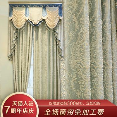 大马士革 欧式窗帘豪华客厅奢华大气 简欧窗帘成品遮光卧室落地窗包邮