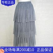 阿依莲192671A988专柜正品2019夏季新款甜美纱纱裙蛋糕裙半身裙