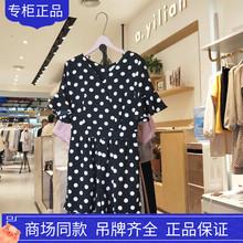 19夏季新款 V领连体裤 甜美波点设计时尚 阿依莲192386A605专柜正品
