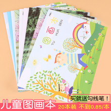 Children's large size A4 blank drawing book pupil sketch drawing the B5 paper drawing book art supplies wholesale