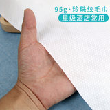 Thickened disposable towel foot towel non-woven foot towel nail salon hair salon foot bath towel
