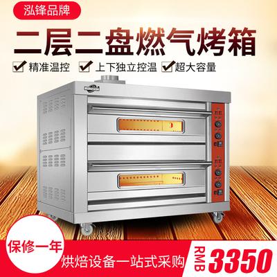 燃氣面包烤箱