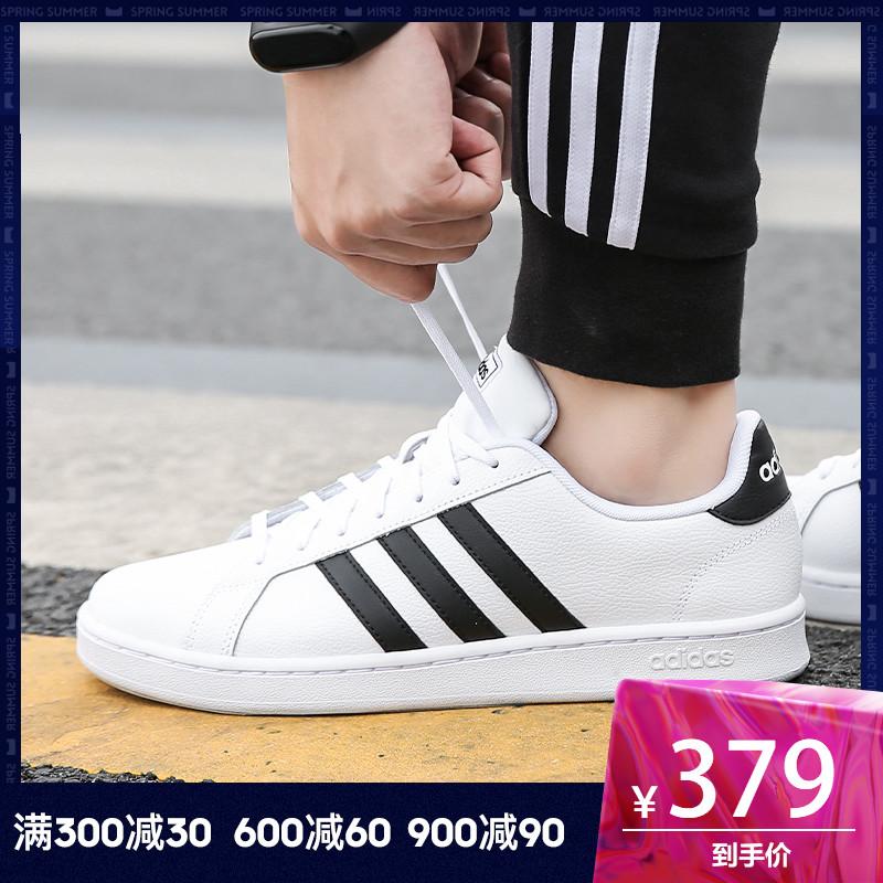 adidas阿迪達斯 NEO 19年春季 男女運動休閑板鞋 F36392
