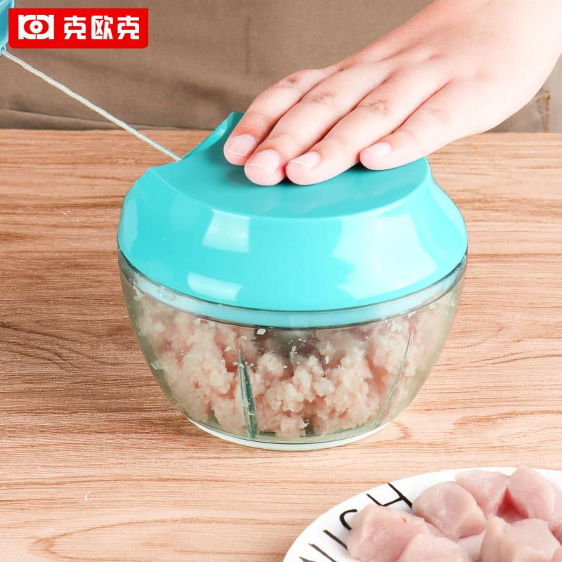 手拉式绞馅机手动剁肉机碎肉切辣椒碎菜搅馅机家用料理机小型神器