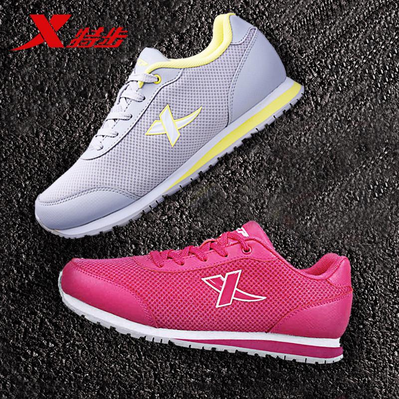 特步官方旗舰店女鞋运动鞋正品