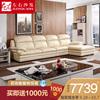简约现代皮沙发