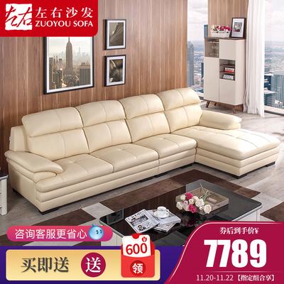 【天猫美家抽检】左右真皮沙发头层牛皮组合客厅现代简约沙发2821