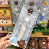 South Korea purchases LINE FRIENDS Brown Bear Sally Chicken Mini Fan Handheld Charged with Lanbeale