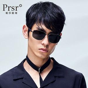 【帕莎】偏光太阳镜男士小脸网红墨镜眼镜司机镜开车镜近视镜片