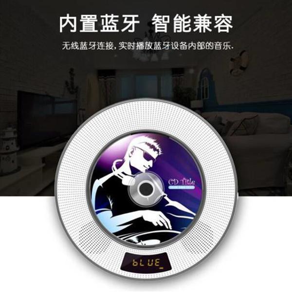 熊猫CD-62蓝牙壁挂式CD机光碟播放器锂电池充电学习机MP3光盘播放机便携儿童胎教机碟片插TF卡U盘