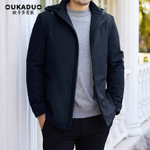 Occado Winter New Middle-aged Men's Cotton Clothes Short Business Thickened Cotton Clothes Father's Cotton Jacket Out of Season