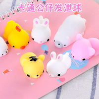 Jimei cute super cute squeezing music class boring toy creative decompression vent ball fun things