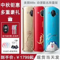 r11oppor12限量版手机oppor11s新手机上市R11SOPPO元2249