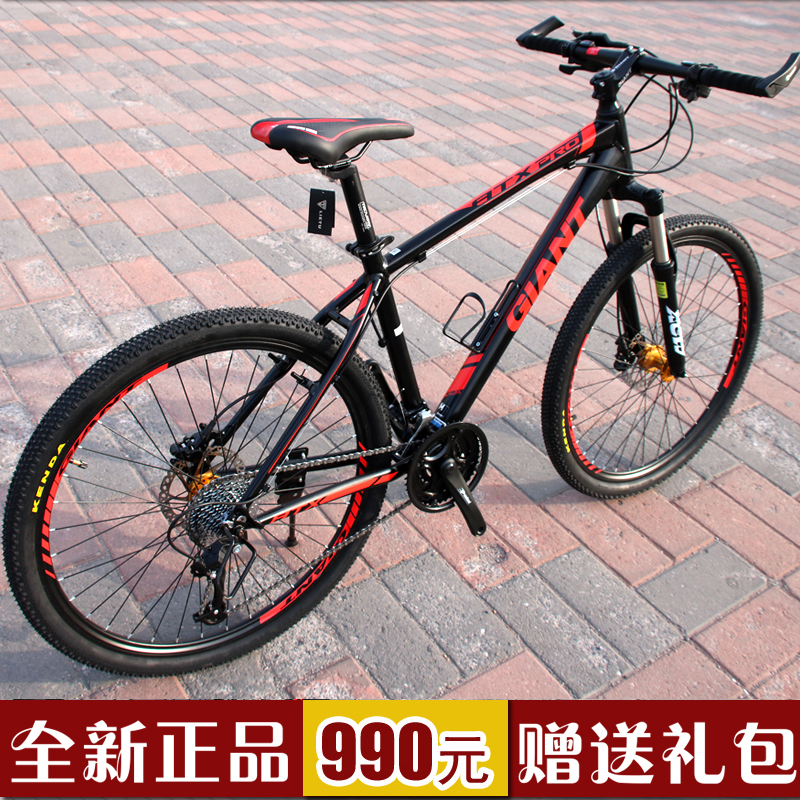 自行车giant 777