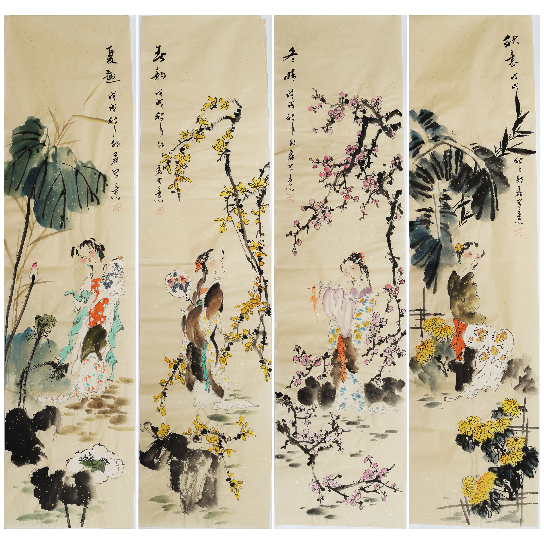 Китайская живопись Артикул 582294126638