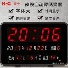 钟表时钟挂式电子 万年历LED数码 宏创电子 钟客厅挂钟表静音走时