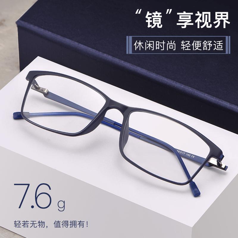 防蓝光智能老花镜男远近两用女高清防疲劳自动变焦多功能老人眼镜
