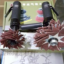 台湾机芯气动八瓣砂机 直柄八瓣砂打磨光机 气动八角砂机 风批机