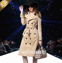 正品专柜巴宝莉纯色女装秋冬款修身显瘦英伦经典长款风衣外套大衣