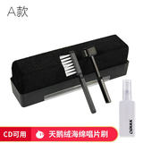 Gramophone LP vinyl record cleaning solution / agent + disc cleaning brush / electrostatic brush dust CD cleaning kit