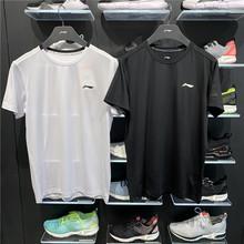 圆领短袖 男士 2019李宁夏新款 速干吸汗冰凉透气健身运动T恤ATSP103