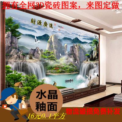 瓷砖背景墙雕刻电视背景墙瓷砖年货节折扣
