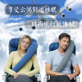 Long-distance aircraft pillow travel sleeping artifact portable inflatable L-shaped neck pillow aircraft pillow cervical pillow u-shaped pillow
