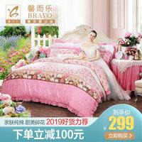 富安娜家纺少女心床上用品四件套纯棉全棉公主风1.8m双人床单被套