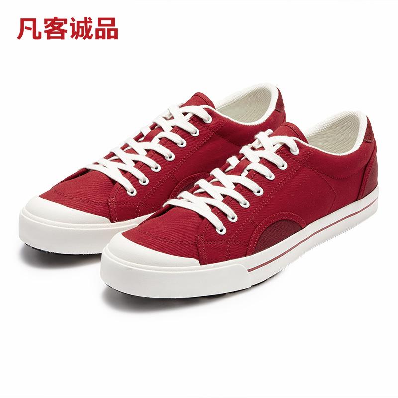 夏季休闲中性鞋