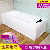 米1.71.61.51.41.2单人普通独立式浴盆亚克力嵌入式方形浴缸
