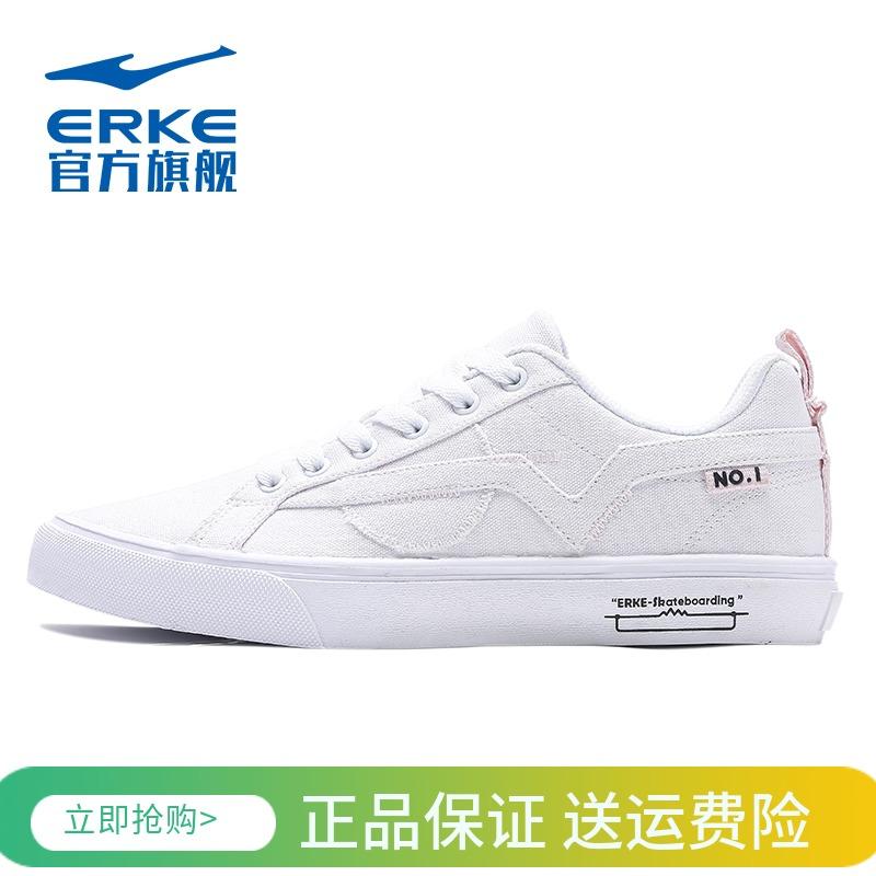 鸿星尔克帆布鞋女鞋2019秋季新款休闲鞋滑板运动跑鞋透气低帮板鞋