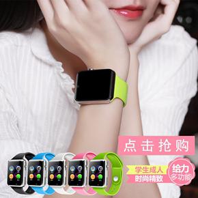 儿童电话手表学生防水成人适用男苹果oppo小米智能手机定位可插卡