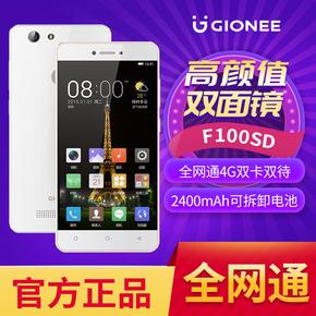 限时特惠★Gionee/金立 F100SD 双卡双待4G全网通学生智能手机