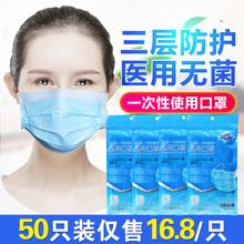 一次姓使用医用口罩过敏姓鼻炎男女外科防尘加厚防护理口罩