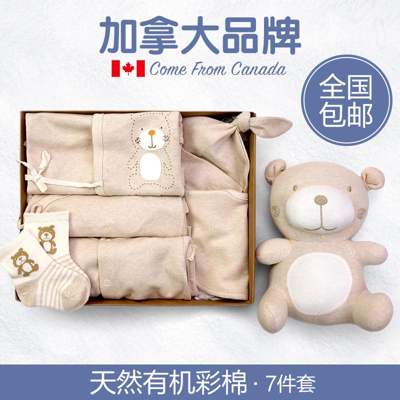 新生儿衣服套装礼盒夏猪宝宝纯棉用品初生婴儿6满月3礼物0-9个月图片