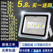 LED投光灯100W户外室外灯泛光灯防水广告灯20W30W50W400W投射灯瓦