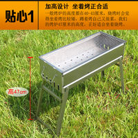 Barbecue home barbecue charcoal barbecue shelf outdoor barbecue 3 people -5 people small barbecue tools full set